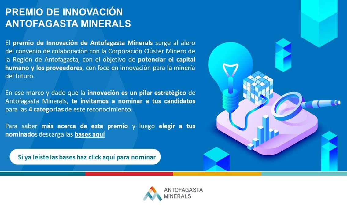 Premio innovación AMSA